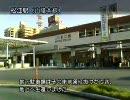 【けんけん動画】島根県道22号線《松江停車場》