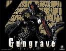 GUNGRAVE B・g