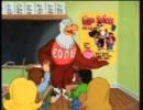全米ライフル協会のアニメ Eddie Eagle
