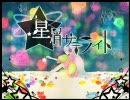 sm8460426動画サムネ