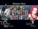 テイルズ ACS ネット対戦 矢部(ユージーン) VS ケヴィン(ゼロス) Part2