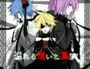 【高画質ver.】IMITATION BLACK【蛇足×バルシェ×clear】