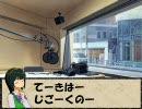 いかがわしいアイドルマスタァ【M@D TAPE】