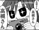 アイドルマスター 手描き漫画「やよいお