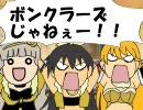 我那覇響のCOOL! COOL! COOL!