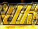 (ゲームCM) (N64) srw系 スーパーロボットスピリッツ
