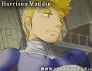 【アレンジ】Harrison Maddin