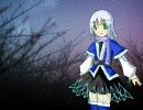 【風歌フブキ】月花ノ姫歌【UTAU】