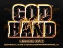 GODHAND HARD貼紙(+β)字幕プレイ STAGE 1-1