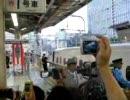N700系東京駅出発式