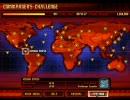 RedAlert3 Uprising コマンダーチャレンジ:VICIOUS CIRCLE(Harbinger Gunship)(1/2)