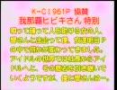 高知競馬 我那覇ヒビキさん特別【生中継】