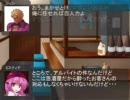 【MUGEN】MUGEN街の夜雀亭【ストーリー】
