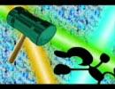 【厄神様の通り道】ハンマーとゲムヲの11日+鎚神様の通り道【鎚山雛】