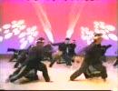 ソーラン節の踊り方part3