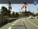 【こくこく動画】国道185号線(その1/3)《三原側から》