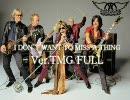 【TMG】I Don't Want To Miss A Thingを歌ってみた(フルコーラス)【Aerosmith】