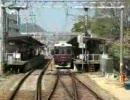阪急甲陽線 夙川から甲陽園