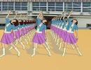 【第2回MMD体育祭】ホメ春香さんで忙しい人のためのラジオ体操第一