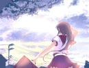 【歌ってみた】いつもより泣き虫な空【自作自演】 thumbnail