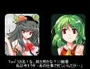 【MHP2G】お嬢様とブロン子さんのカリスマハンチング第5話【東方】