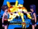 【アイドルマスター】BRILLIANT 2U (ORCHESTRA GROOVE)千早・真