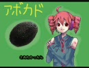 【重音テト】Green Fruit Forever -緑の果実よ、永遠なれ-【UTAUオリジナル】
