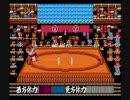 【TAP】 つっぱり大相撲(FC版) その2