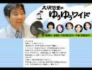 朗読 「かわいそうなぞう」 2007年8月15日放送分