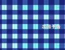 【エンコードテスト】まなびストレート! 予告 第2~5話