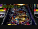 ZEN Pinball Street Fighter II