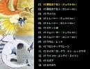 ポケットモンスターHG/SS 戦闘BGM集 (BGM