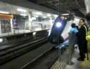 仙台駅【はやて、こまち】連結!!