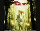 明日へのキズナ/HIMEKA(高音質)