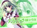 ましろ色シンフォニー -Love is pure white- デモムービー