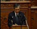 2006年12月14日マンモハン・シン・インド首相夫妻歓迎会part1