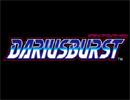 「ダライアスバースト」東京ゲームショウ2009PV