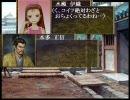 アイマス戦記「秀吉」第27話其之弐