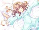 【高音質版】 だっこしてぎゅっ! ~汝、隣の枕(よめ)を愛せ thumbnail