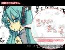 【シンクロ × ユミソラ】足りない女の子【初音ミクコラボ】