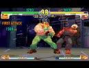 Street Fighter III 3rd strike フレーム検証動画1 ヒット確認キャンセル編