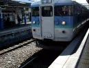鉄道の日記念きっぷで行く北陸・信州の旅2009その3