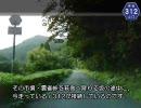 【けんけん動画】山口県道312号線