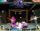 【非想天則】チルノで最強を目指す動画05 vs萃香