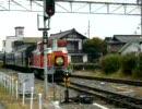 2009年10月17日セピア色の小海線号 中込駅入線