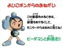【作業用BGM】Bビーダマン爆外伝のうた【ほぼ全部入?】