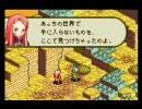 Final Fantasy Tactics Advance(FFTA) プレイ動画27「時計密造人」後編