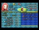 Final Fantasy Tactics Advance(FFTA) プレイ動画 27「時計密造人」前編
