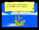 ペーパーマリオRPG実況プレイpart36 thumbnail