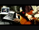 Dream Theater「The Glass Prison」を弾いてみた。(ニケさん...